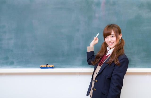 エリアマネジメントスクール.jpg